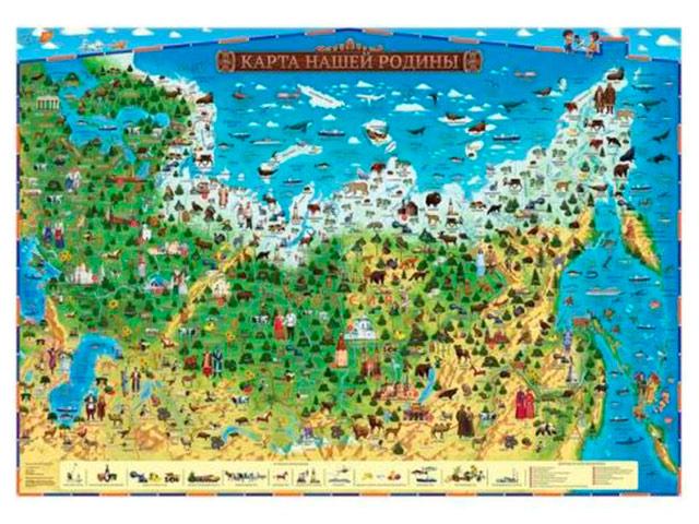 """Карта интерактивная """"Россия для детей. Карта Нашей Родины"""" 60х40 см, капсульная ламинация"""
