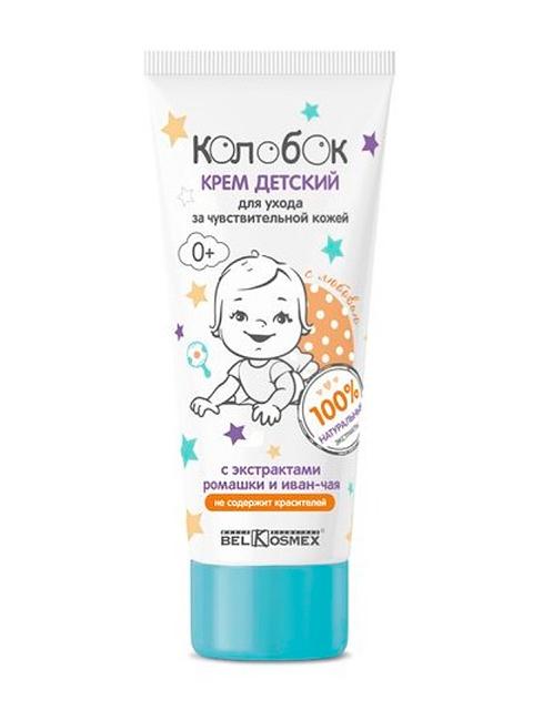 """Крем детский BelKosmex """"Колобок"""" для ухода за чувствительной кожей, с экстрактом ромашки и иван-чая, 80г"""