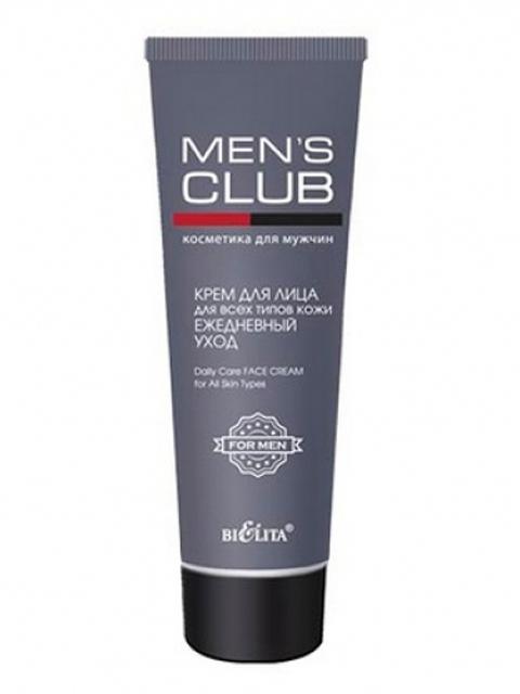 """Крем для лица мужской Biolita """"Mens Club"""" для всех типов кожи, ежедневный уход, 75мл"""