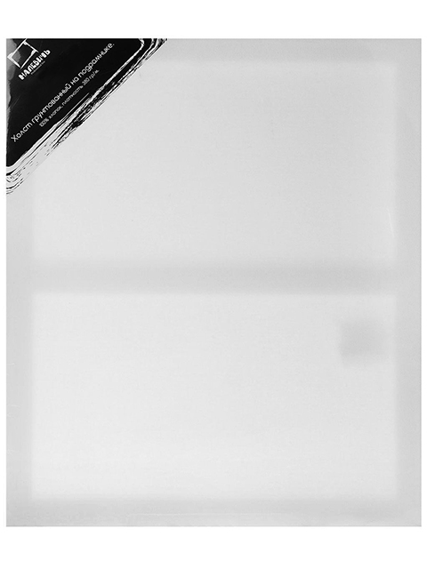 Холст Малевичъ 50х70 см, грунтованный на подрамнике, 100% хлопок, 380 г/м2