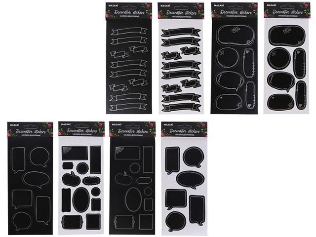 """Набор наклеек декоративных Mazari """"SIGN"""" 10 x 21,6 см, ПВХ, 3 листа в комплекте, ассорти 4 дизайна, ОПП-упаковка"""