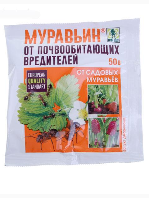 Муравьин (пак 50 гр)