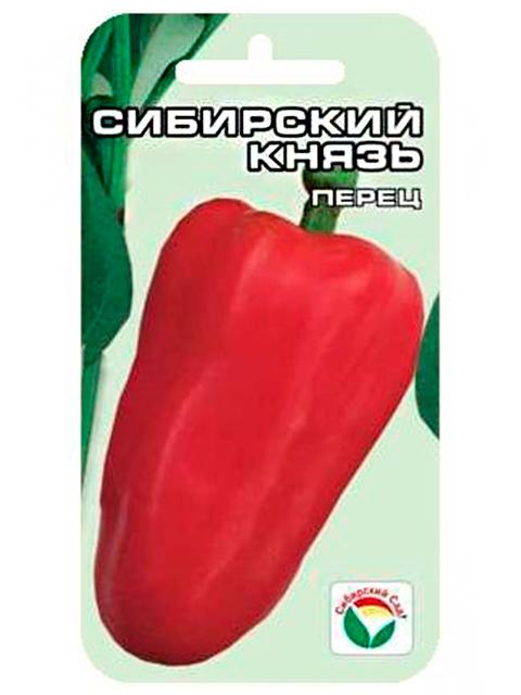 Перец Сибирский Князь, 15 штук,  ц/п Сибсад
