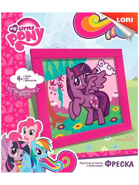 """Набор для детского творчества """"Фреска. Картина из песка. My Little Pony"""""""