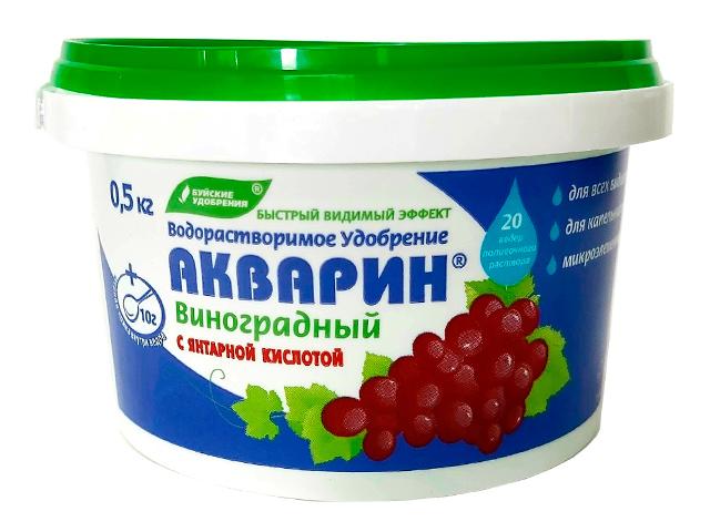 """Акварин """"Виноградный"""" 0,5 кг Водорастворимое удобрение, с янтарной кислотой"""