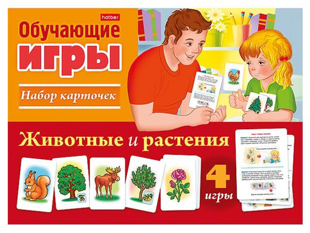 """Игра развивающая """"Животные и растения"""", 28 карточек"""