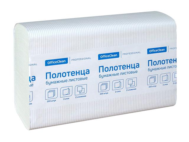 Полотенца бумажные Office Clean Professional, листовые 2 слойные (Z-сл.) 200 листов, белые, 21,5х24см