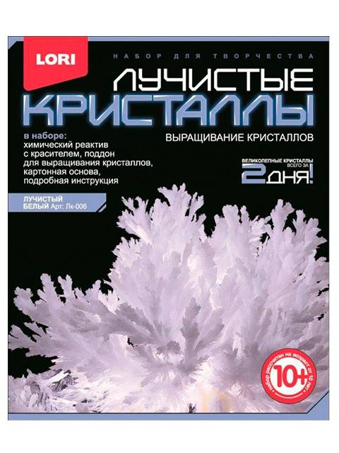 """Набор для творчества """"Выращивание кристаллов"""" (лучистый белый)"""