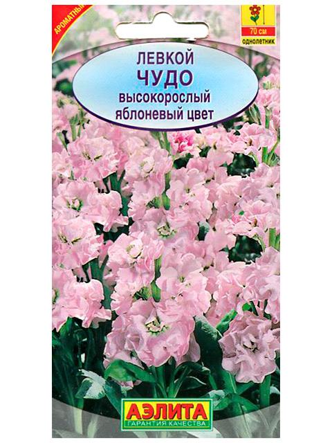 Левкой Чудо, яблоневый цвет, высокорослый, ц/п, 0,1г