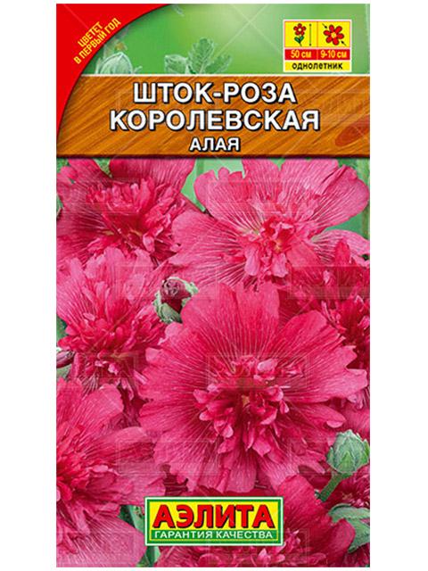 Шток-роза Королевская алая, ц/п R