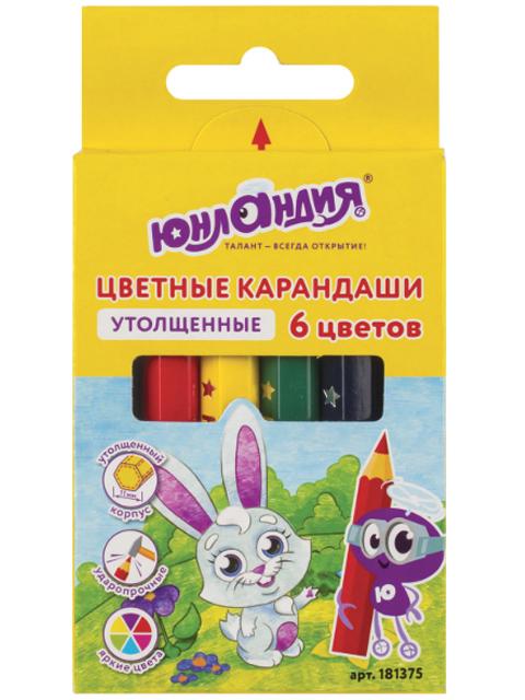 """Карандаши цветные утолщенные Юнландия """"Малыши-карандаши"""" 6 цветов, укороченные, в картонной упаковке с европодвесом"""