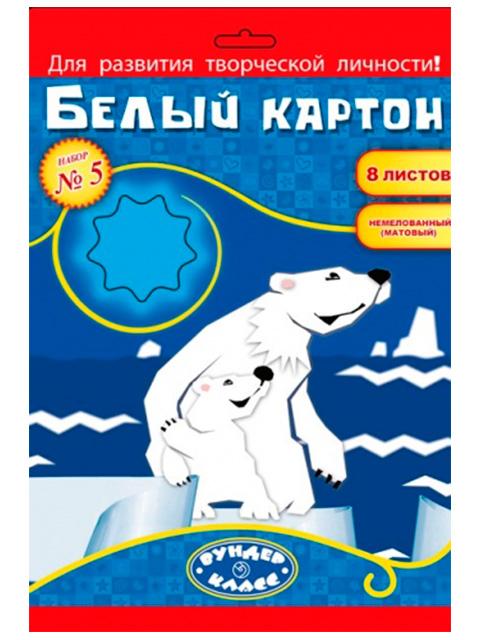 """Картон белый А4 8 листов Канцбург """"Медведи"""" немелованный, в папке"""