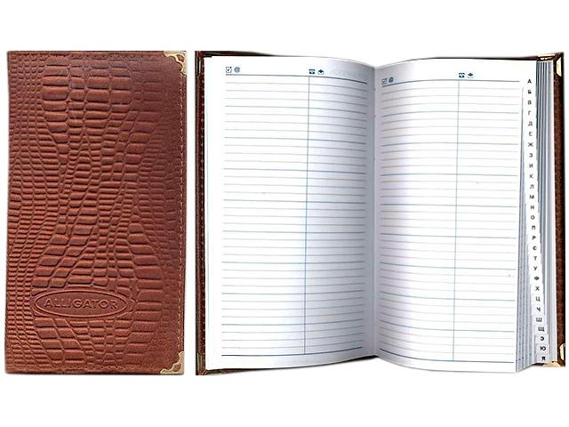 """Телефонная книжка А5 96 листов Канцбург """"Аллигатор"""" натуральная кожа, коричневая, металлические уголки"""