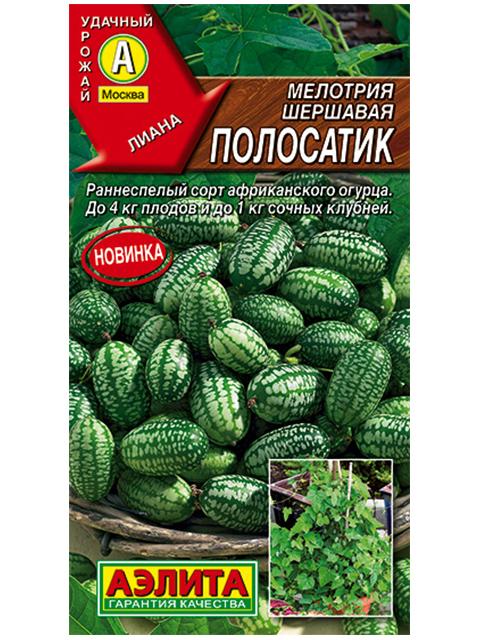 Мелотрия Полосатик шершавая, 0,03г,ц/п