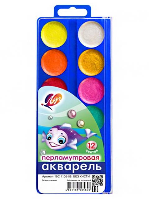 Краски акварельные Луч 12 цветов, перламутровые, без кисти, пласт. упак.