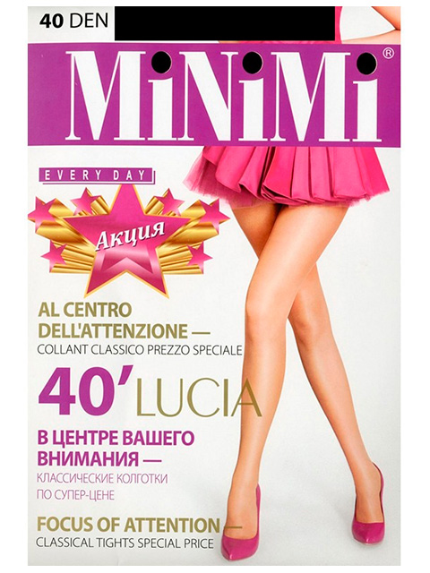 "Колготки женские MiNiMi ""Lucia 40"" Nero 5-XL"