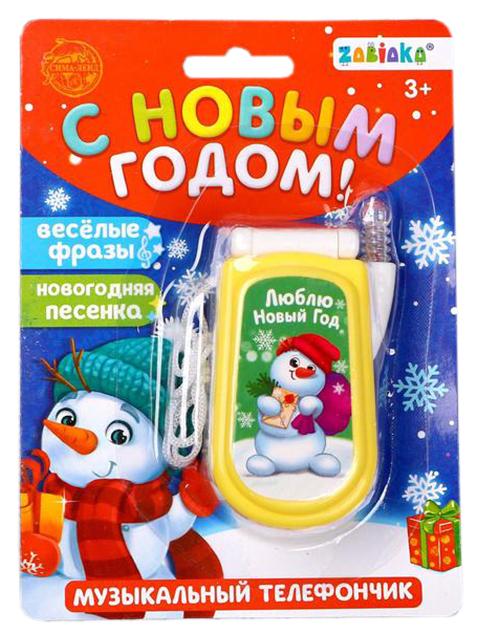 """Игрушка ZABIAKA """"Телефон-раскладушка. С Новым годом"""" музыкальный"""