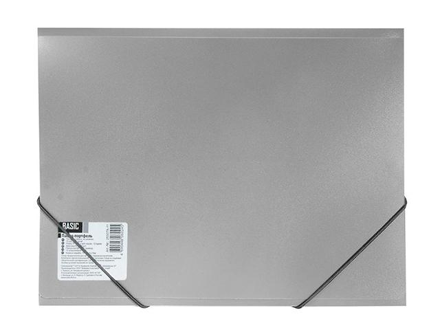"""Папка-портфель пластиковая А4 13 отд. Silwerhof """"Basic"""" на резинке 0,7 мм, серый"""