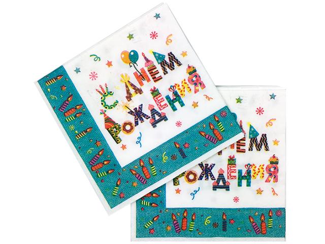 """Салфетки бумажные Пати бум """"С Днем Рождения. Свечи"""" 24х24см, 12 штук в упаковке"""