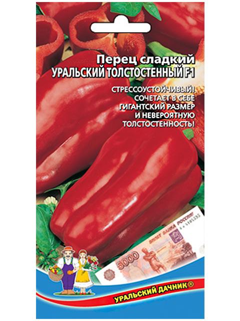 Перец Уральский толстостенный F1 ц/п, Уральский дачник, 20 штук