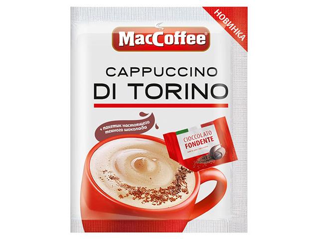 """Напиток кофейный растворимый """"MС Капучино""""Di Torino  с шоколадной присыпкой 25,5г"""