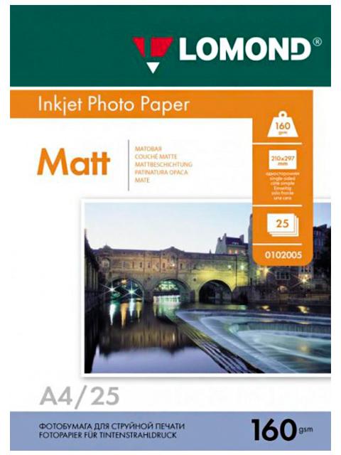 Фотобумага Lomond А4 160 г/м2, 25 листов, матовая односторонняя