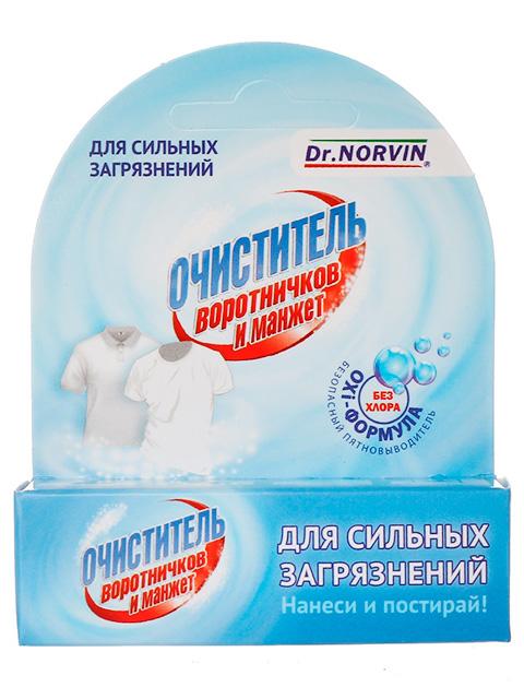 Очиститель воротничков и манжет для сильных загрязнений Dr. Norvin, 35г.