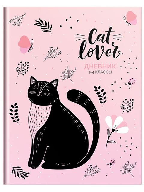 """Дневник для младших классов ArTSpace """"Рисунки. Cat lover"""" твердый, матовая ламинация, выборочный лак"""