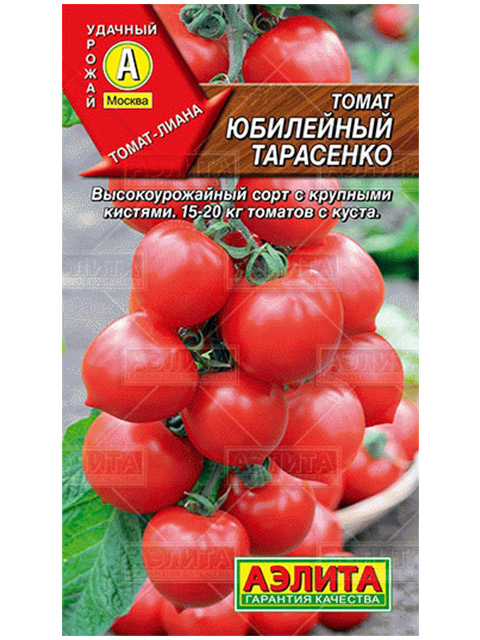 Томат Юбилейный Тарасенко, 0,1г/20шт,  ц/п