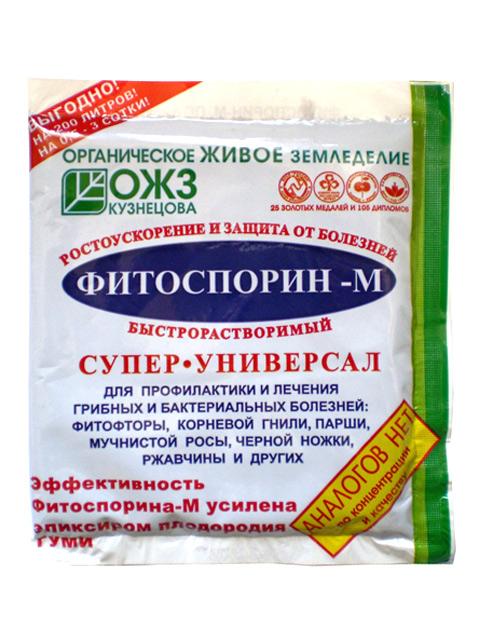 Фитоспорин-М супер-универсал, 100 гр, быстрорастворимая паста