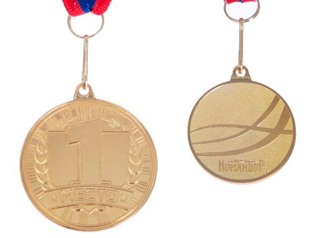 """Медаль призовая """"1 место"""" 186 4см, металлическая, на ленте, золото"""