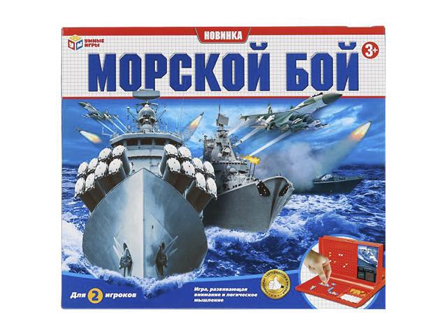 """Игра настольная """"Морской бой"""", в коробке"""