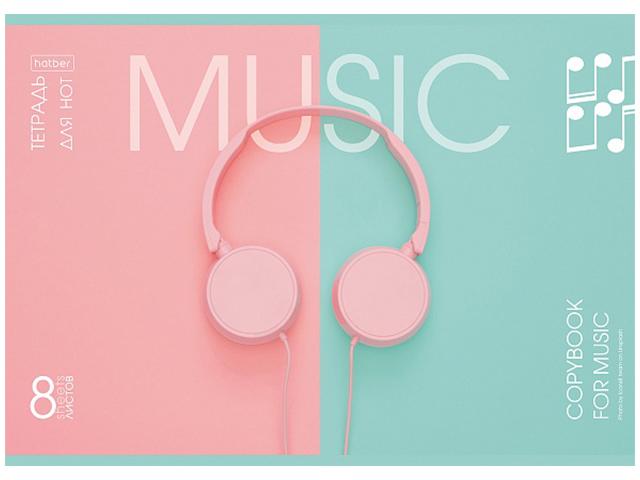 """Тетрадь для нот А4 8 листов Хатбер """"Music"""" горизонтальная, на скрепке"""