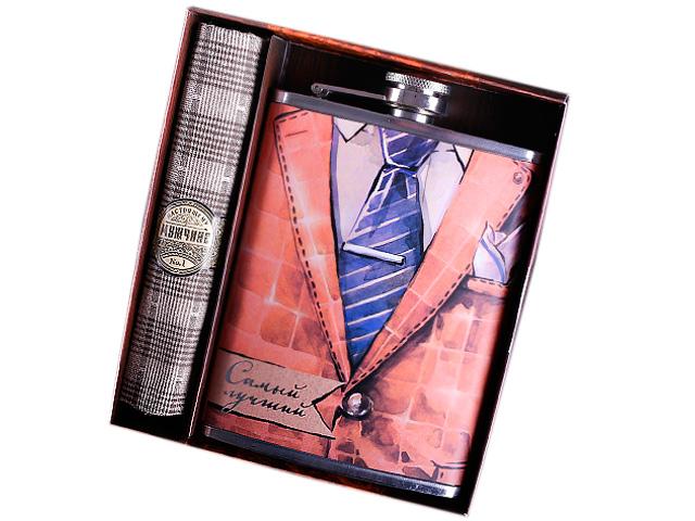 """Набор подарочный """"Самый лучший костюм"""" фляжка 240 мл, платок"""