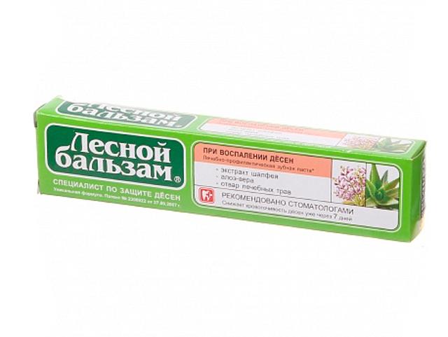 Зубная паста Лесной бальзам Шалфей+алоэ вера+отвар трав, 75 мл