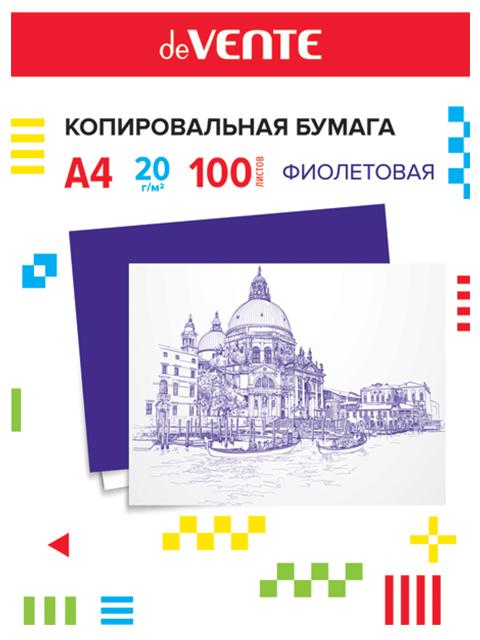 """Бумага копировальная """"deVENTE"""" А4 100 листов фиолетовая"""