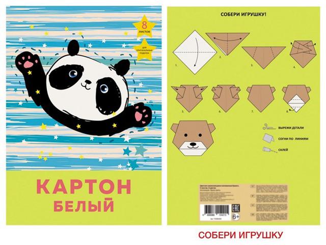 """Картон белый, А4, 8 листов, Unnika """"Счастливая панда"""", немелованный"""