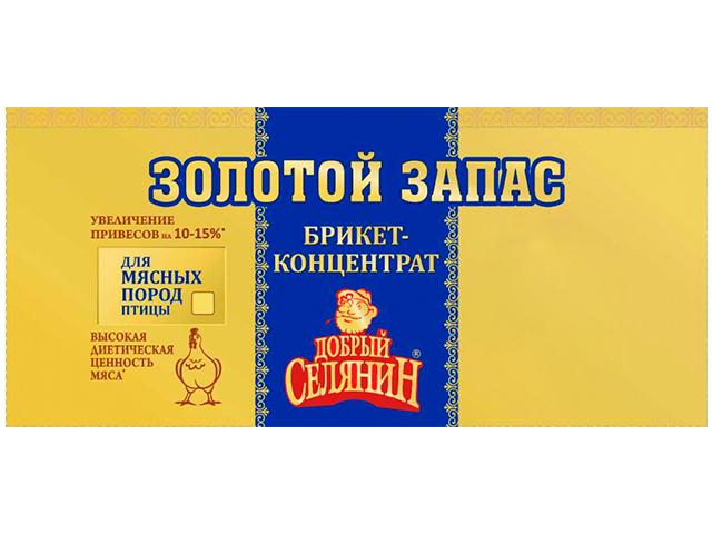 """Брикет-концентрат """"Добрый Селянин"""" для мясных пород птицы 2,5кг"""