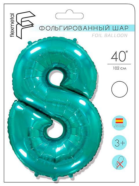 """Шар фольгированный """"Цифра 8"""", 102 см, тиффани, бирюзовый, в упаковке"""