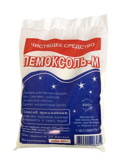 Пемоксоль-М СЧС 400 г, пакет