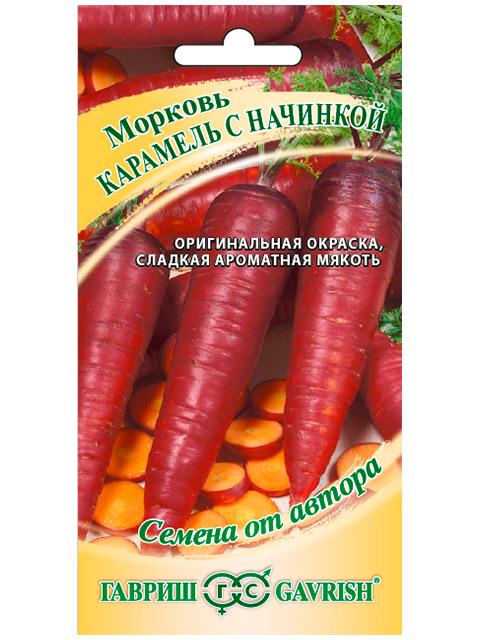 Морковь Карамель с начинкой, ц/п, 150 штук, автор