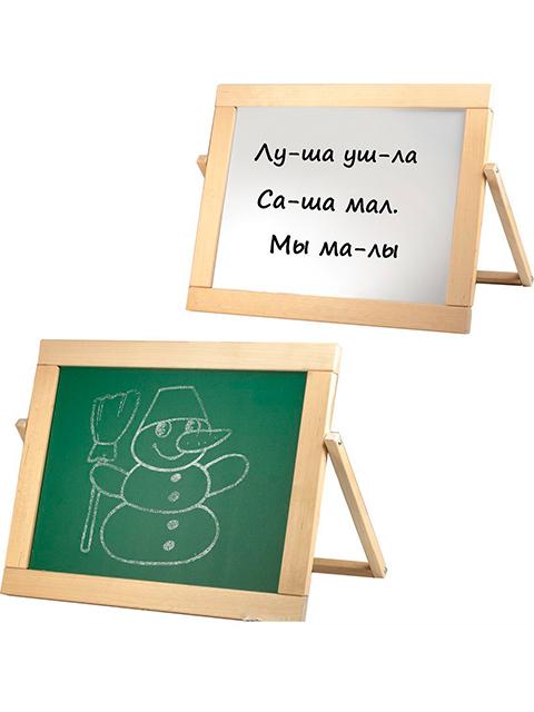 Доска комбинированная №9, настольная (русский алфавит, цифры, знаки, h25 мм)