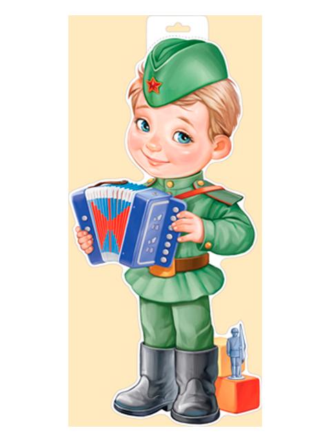"""Плакат фигурный """"Пехота - мальчик"""""""