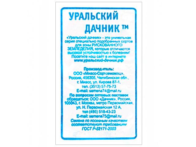 Укроп Зонтик (кустовой), б/п, 2 гр. Марс