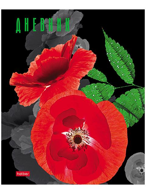 """Дневник универсальный Хатбер """"Цветок сновидений"""" твердая обложка"""