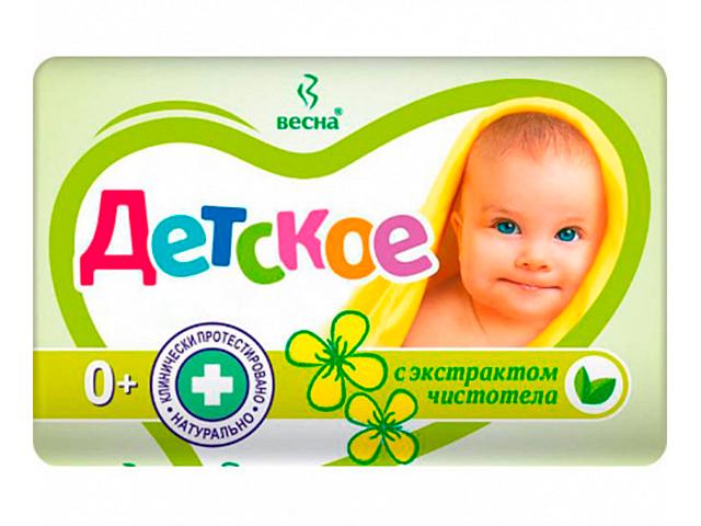 Мыло детское с экстрактом чистотела, 90г