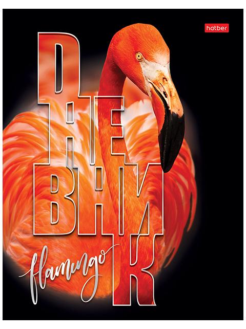 """Дневник универсальный Хатбер """"Фламинго"""", твердая обложка"""