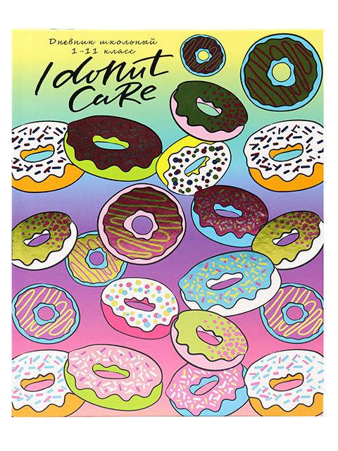 """Дневник универсальный Проф-Пресс """"Радужные пончики"""" твердая обложка, фольга+лак"""