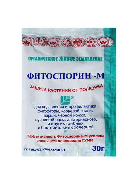 Фитоспорин-М универсал, 30 гр, биофун, порошок