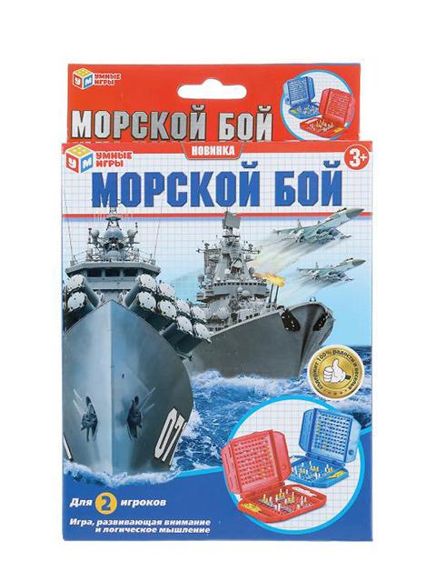"""Игра настольная """"Морской бой"""", 19,5х15х4,5 см, в коробке"""